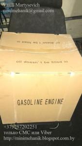 Двигатель Honda GX и ее аналоги