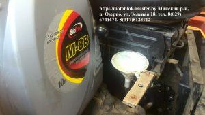МТЗ 132 масло в коробку М8 или м 10