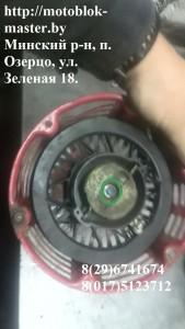 Установить крышку стартера Хонда ГХ 270 18