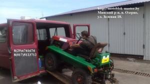 погрузка мини-тракторов