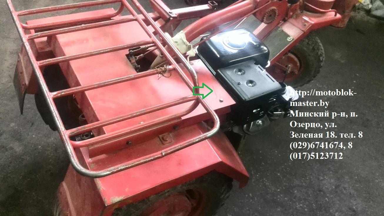 Трехколесный мотоблок МТЗ 05, установка двигателя Магнум.