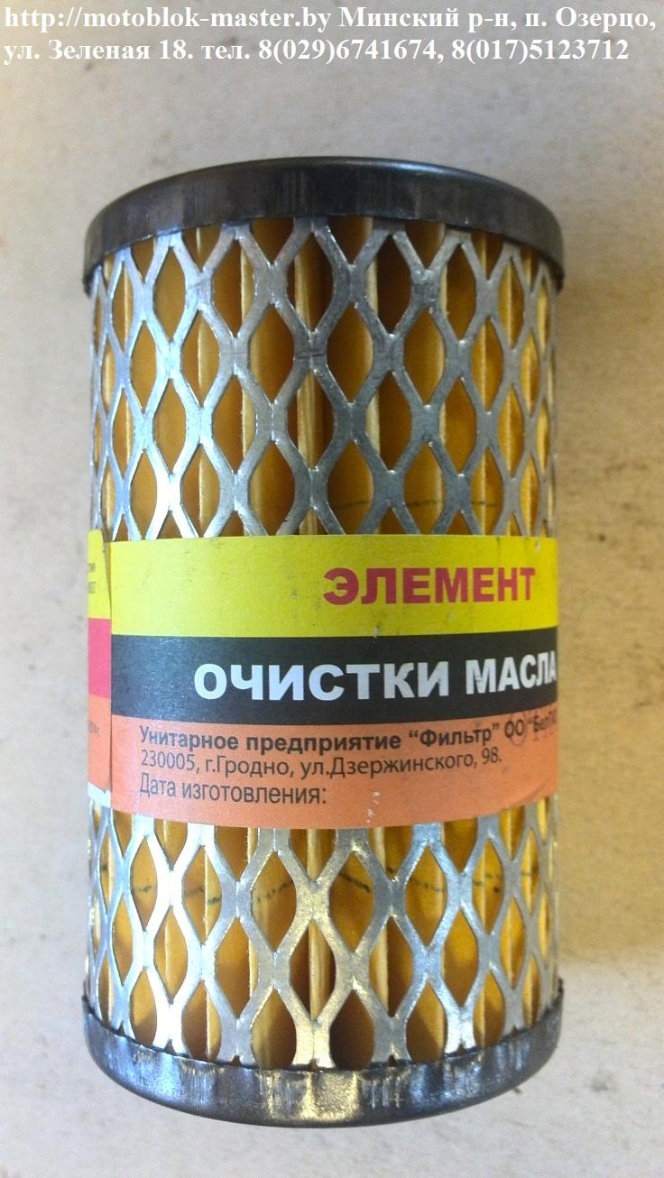 93326C1 (84355363) (87773774) крестовина кардана переднего.