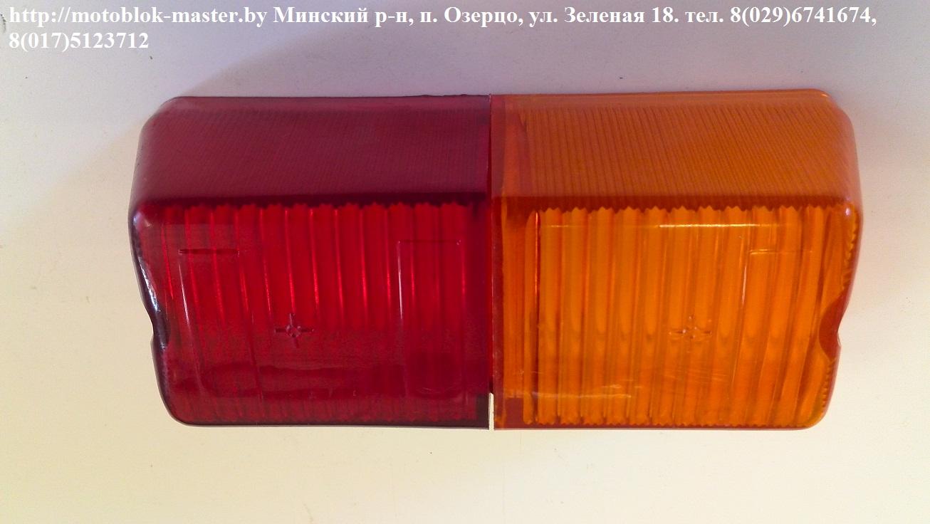 Втулка навески МТЗ 70-4605047 купить по цене 12,10 руб. в.