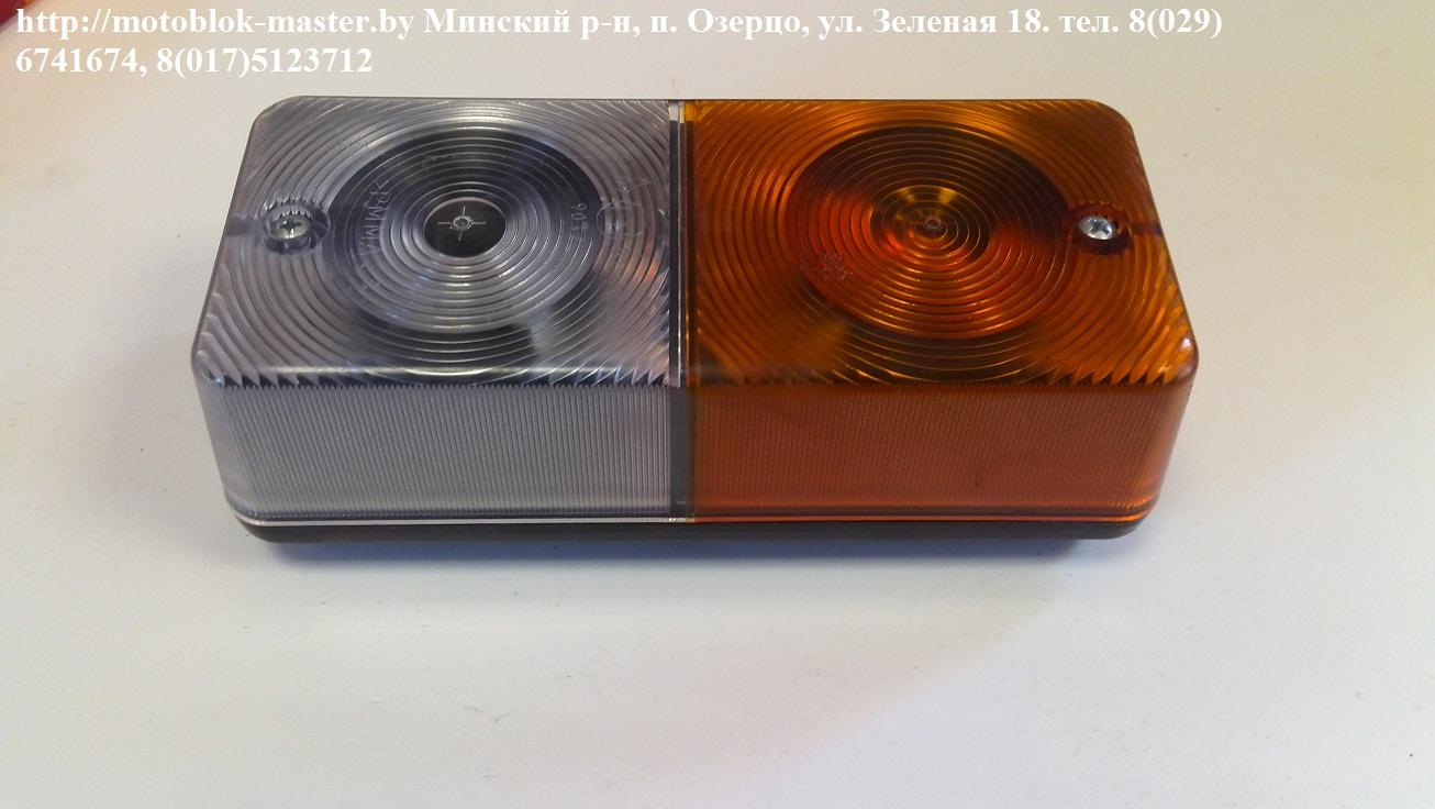 Минитрактор МТЗ Беларус 132Н   Купить в «Белтракт»