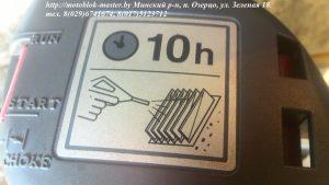 reglament-obsluzhivaniya-vozdushnogo-filtra