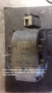 Магнето М25Б1 с полумуфтой