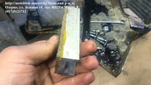 МТЗ 132 новая тормозная колодка
