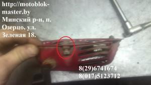 Болты стартера Хонда ГХ 270 19