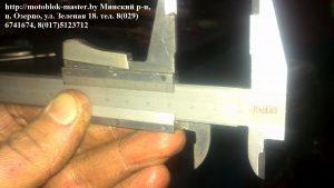 мотоблок мтз 30 мм до корзины сцепления