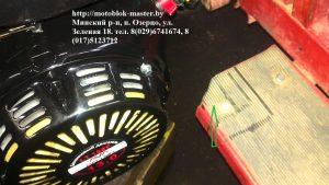 мотоблок мтз подгонка приставки двигатель вейма