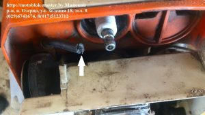 9. бензопила штиль высоковольтный провод
