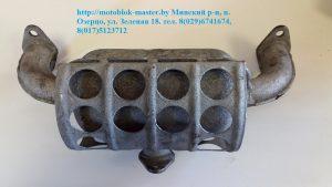 Выхлоп двигатель УД 25