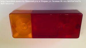плафон заднего фонаря минитрактора мтз 112
