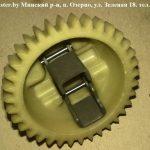Шестерня регулятора двигатель хонда GX