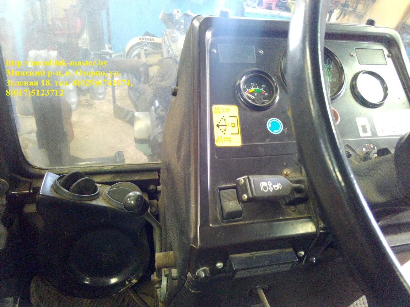 Беларус 320.4, рулевое управление