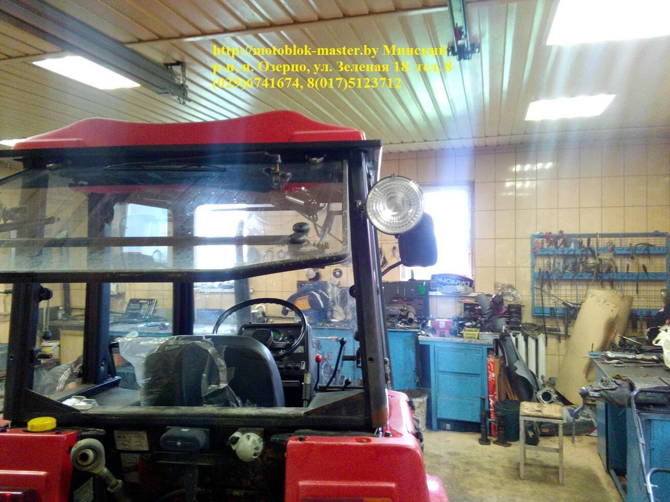 трактор 320.4. остекленная кабина