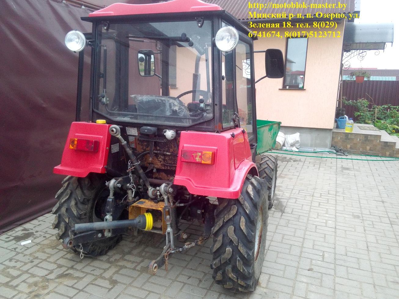 Беларус 320.4 ремонт