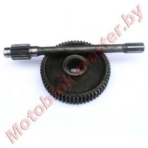 Вал 05-2407152 и колесо зубчатое 052407053